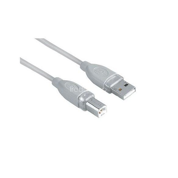 Kábel USB 3m A-B típus